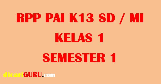 RPP PAI KElas 1 Semester 1