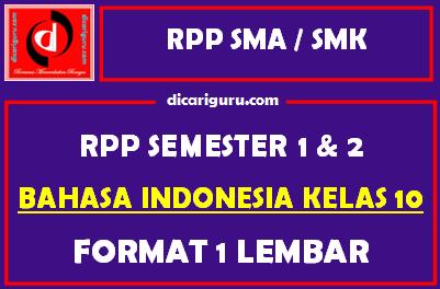 RPP 1 Lembar Bahasa Indonesia Kelas 10 Lengkap