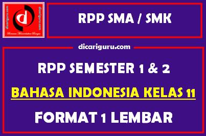 RPP 1 Lembar Bahasa Indonesia Kelas 11 Lengkap