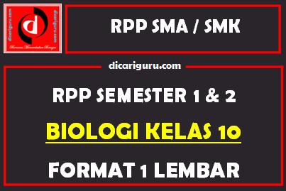 RPP 1 Lembar Biologi Kelas 10 Lengkap