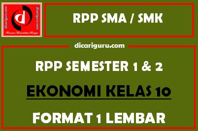 RPP 1 Lembar Ekonomi Kelas 10 Lengkap