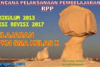 Download RPP FISIKA SMA / SMK Kelas 10 Kurikulum 2013 Revisi 2017