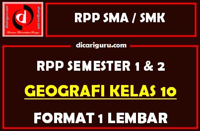 RPP 1 Lembar Geografi Kelas 10 Lengkap Semester 1 dan 2