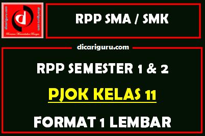 RPP 1 Lembar PJOK Kelas 11