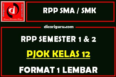 RPP 1 Lembar PJOK Kelas 12