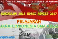Download RPP SEJARAH INDONESIA SMA / SMK Kelas 10 Kurikulum 2013 Revisi 2017