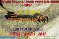 Download RPP Fisika Kelas XII Kurikulum 2013 SMA/SMK Revisi 2018