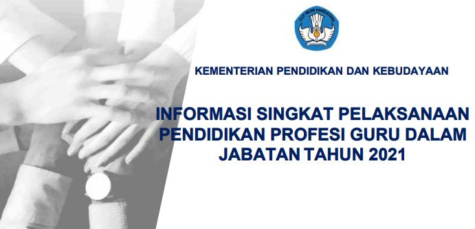 adwal PPG Dalam Jabatan Tahun 2021