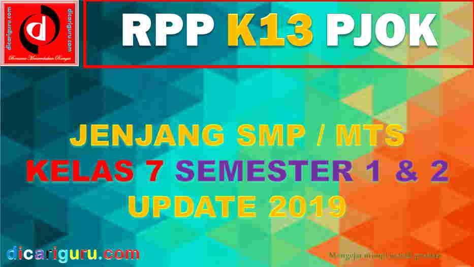 RPP K13 PJOK Kelas 7