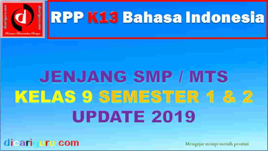 RPP Bahasa Indonesia SMP Kelas 9