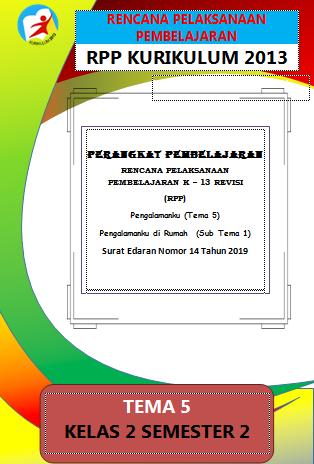 RPP 1 Halaman Kelas 2 Tema 5