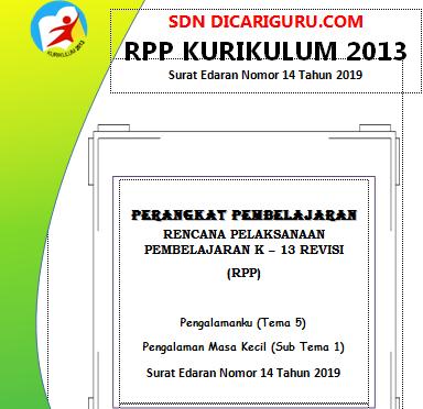 RPP 1 Halaman Kelas 1 Tema 5