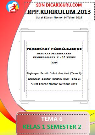RPP 1 Halaman Kelas 1 Tema 6 K13 Revisi 2019