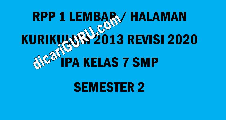 RPP IPA 1 Lembar Kelas 7 SMP Semester 2