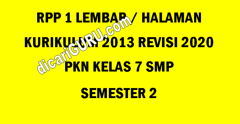 RPP PKN 1 Lembar Kelas 7 SMP Semester 2
