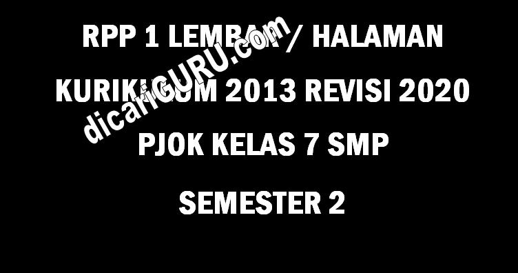 RPP PJOK 1 Lembar Kelas 7 SMP Semester 2