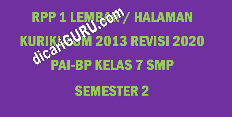 RPP PAI 1 Lembar Kelas 7 SMP Semester 2