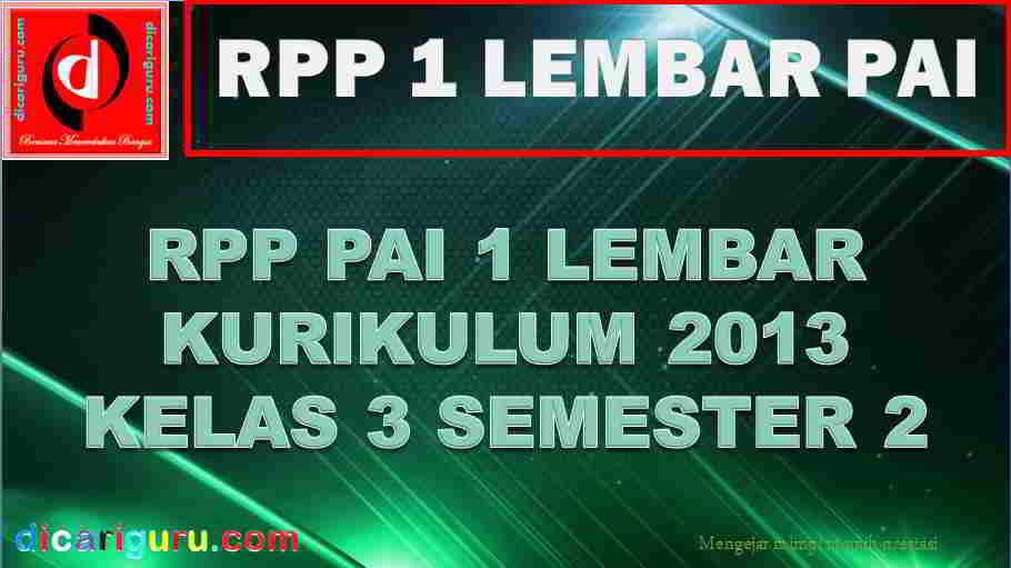 RPP 1 Lembar PAI SD Kelas 3 Semester 2