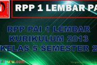 RPP 1 Lembar PAI SD Kelas 5 Semester 2