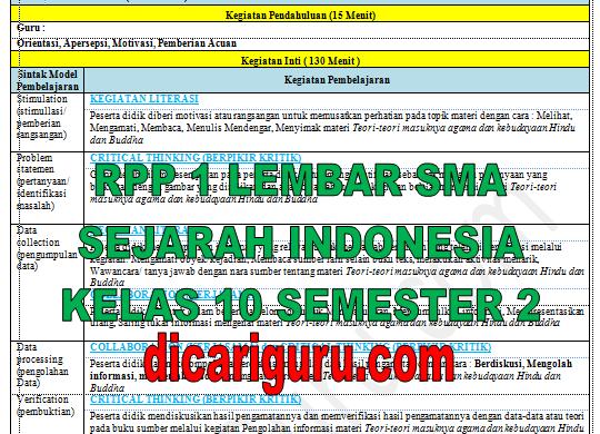 RPP Sejarah Indonesia 1 Lembar Kelas 10 SMA Semester 2