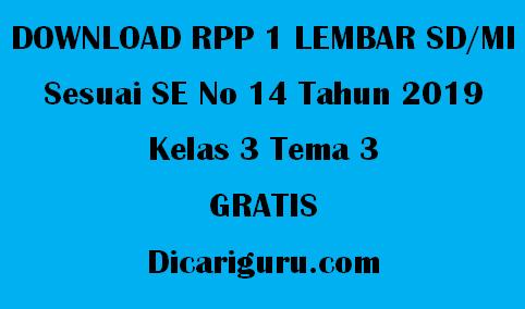 Download RPP 1 Lembar Kelas 3 Tema 3 Benda di Sekitarku