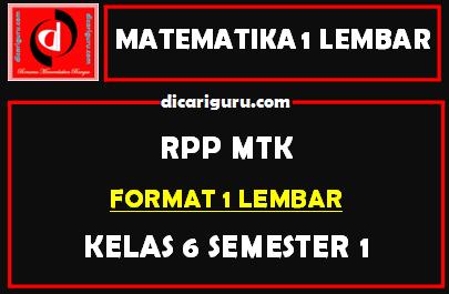 Download RPP MTK 1 Lembar Kelas 6 Semester 1