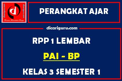RPP PAI SD Kelas 3 Semester 1 Format Satu Lembar