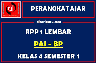 RPP PAI SD Kelas 4 Semester 1 Format Satu Lembar