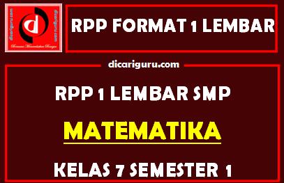 RPP MTK 1 Lembar SMP Kelas 7 Semester 1 (Ganjil)