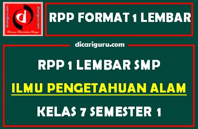 RPP IPA 1 Lembar SMP Kelas 7 Semester 1 (Ganjil)