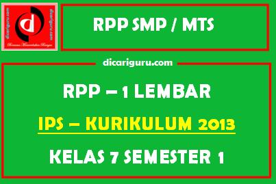 RPP IPS 1 Lembar SMP Kelas 7 Semester 1 (Ganjil)