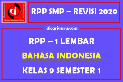 RPP Bahasa Indonesia 1 Lembar SMP Kelas 9 Semester 1 (Ganjil)