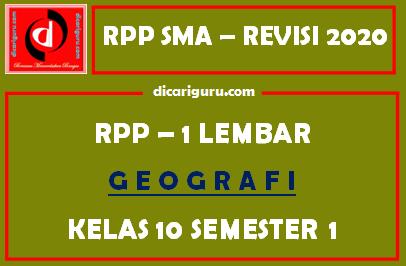RPP 1 Lembar Geografi Kelas 10 Semester 1 (Ganjil)