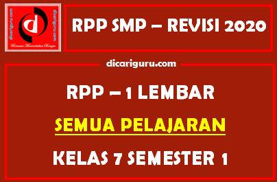 Download RPP 1 Lembar SMP Kelas 7 Semester 1 Semua Pelajaran