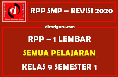 Download RPP 1 Lembar SMP Kelas 9 Semester 1 Semua Pelajaran