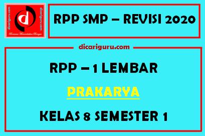 RPP Prakarya 1 Lembar SMP Kelas 8 Semester 1 (Ganjil)