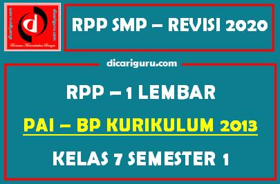 RPP PAI 1 Lembar SMP Kelas 7 Semester 1 (Ganjil)