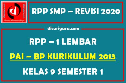 RPP PAI 1 Lembar SMP Kelas 9 Semester 1 (Ganjil)