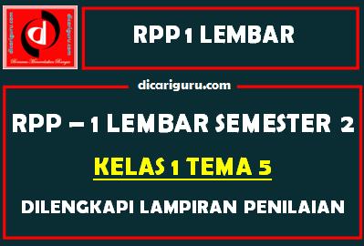 RPP 1 Lembar Kelas 1 Tema 5 Dilengkapi Lampiran Penilaian