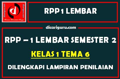 RPP 1 Lembar Kelas 1 Tema 6 Dilengkapi Lampiran Penilaian