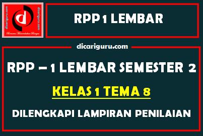 RPP 1 Lembar Kelas 1 Tema 8 Dilengkapi Lampiran Penilaian