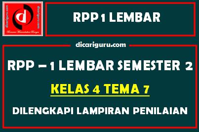RPP 1 Lembar Kelas 4 Tema 7 Dilengkapi Lampiran Penilaian