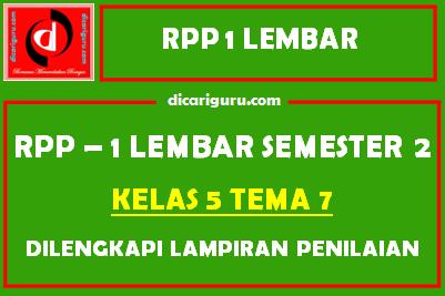 RPP 1 Lembar Kelas 5 Tema 7 Dilengkapi Lampiran Penilaian