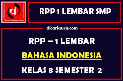 RPP 1 Lembar Bahasa Indonesia Kelas 8 Semester 2 Update 2021
