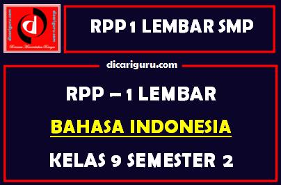 RPP 1 Lembar Bahasa Indonesia Kelas 9 Semester 2 Update 2021