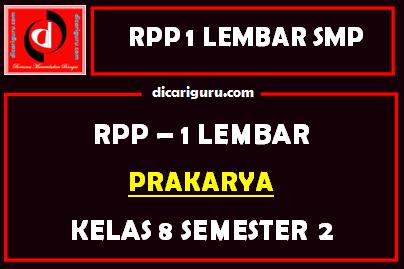 RPP 1 Lembar Prakarya Kelas 8 Semester 2 Update 2021
