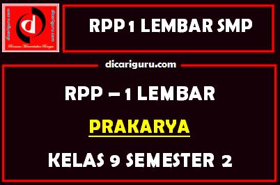 RPP 1 Lembar Prakarya Kelas 9 Semester 2 Update 2021
