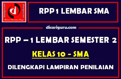 RPP 1 Lembar Kelas 10 SMA/SMK Semester 2 Lengkap