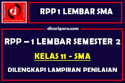 RPP 1 Lembar Kelas 11 SMA/SMK Semester 2 Lengkap