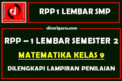 RPP 1 Lembar MTK Kelas 9 SMP/MTS Semester 2